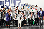 (L-R) <br /> Tsunekazu Takeda, <br /> Yuriko Koike, <br /> JULY 24, 2017 : <br /> The countdown event Tokyo 2020 Flag Tour Festival and 3 Years to Go to the Tokyo 2020 Games, <br /> at Tokyo Metropolitan Buildings in Tokyo, Japan. <br /> (Photo by Naoki Nishimura/AFLO SPORT)
