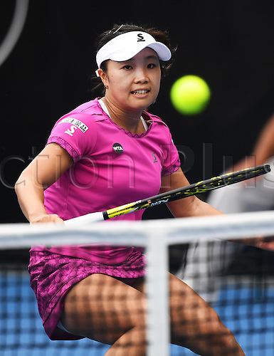02.01.2017. ASB Tennis Centre, Auckland, New Zealand. ASB Classic Tennis, Day 1.  Japan's Kurumi Nara during her singles match on the opening day of the ASB Classic.