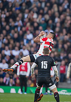 Twickenham, United Kingdom, Saturday, 17th  November 2018, RFU, Rugby, Stadium, England,  Full Back, William TUPOU, collect the high ball, during the  Quilter Autumn International, England vs Japan, © Peter Spurrier