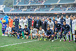 Auckland City FC and SC Kitchee Squad poses for photos during the Nike Lunar New Year Cup 2017 match between SC Kitchee (HKG) and Auckland City FC (NZL) on January 31, 2017 in Hong Kong, Hong Kong. Photo by Marcio Rodrigo Machado / Power Sport Images