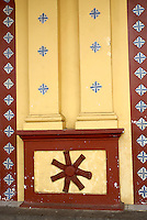 Designs on the facade of the church in Catemaco, Veracruz, Mexico