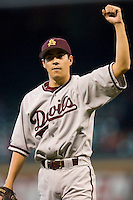 Arizona State starting pitcher Josh Satow (41) reacts after throwing a complete game versus Houston at the 2007 Houston College Classic at Minute Maid Park in Houston, TX, Sunday, February 11, 2007.  The Sun Devils  defeated the Cougars 11-1.