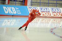 SPEEDSKATING: CALGARY: Olympic Oval, 03-12-2017, ISU World Cup, ©photo Martin de Jong