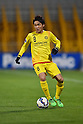 2015 AFC Asian Champions League Group E : Kashiwa Reysol 5-1 Becamex Binh Duong