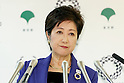Tokyo Governor Yuriko Koike attends her regular weekly news conference at the Tokyo Metropolitan Government building on December 9, 2016, Tokyo, Japan. Koike answered questions from the press about the overall cost for the 2020 Tokyo Olympics. Last week the Tokyo 2020 organizing committee announced plans to limit costs to $20 billion, and on Thursday, International Olympic Committee President Thomas Bach, who recently met with Koike, said that it should be possible to keep costs below $15 billion. (Photo by Rodrigo Reyes Marin/AFLO)