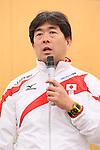 Norimasa Hirai Coach, APRIL 21, 2013 : The Building up Team Japan 2013 for Sochi at Ajinomoto NTC, Tokyo, Japan. (Photo by AFLO SPORT)
