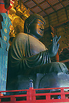 Great Buddha at Todaiji, Nara, Japan