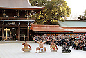 New yokozuna Kisenosato performs ring-entering ceremony at Meiji shrine