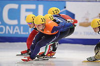 "SHORT TRACK: MOSCOW: Speed Skating Centre ""Krylatskoe"", 14-03-2015, ISU World Short Track Speed Skating Championships 2015, Freek VAN DER WART (#150 