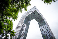 China Central Television Building - CCTV