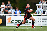 Brok Harris of the Dragons runs in a second half try. Pre-season friendly match, between Ealing Trailfinders and the Dragons on August 11, 2018 at the Trailfinders Sports Ground in London, England. Photo by: Patrick Khachfe / Onside Images