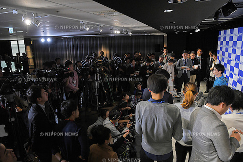 Kohei Uchimura,<br /> DECEMBER 21, 2016 : Olympic and world champion Kohei Uchimura attends a media conference in Tokyo, Japan. Japanese gymnast Kohei Uchimura and Asics, Japanese multinational corporation athletic equipment company, announced they have agreed to partnership agreement. (Photo by AFLO SPORT)