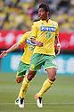 J2 2016 - JEF United Chiba 1-0 Zweigen Kanazawa