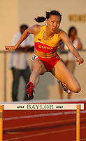 Xiao Xiao Huang of China  ran 53.81sec. in the 400m hurdles @ the Michael Johnson Classic held @ Baylor Univ., Waco, Texas on Saturday, April 21, 2007. Photo by Errol Anderson, The Sporting Image.
