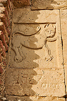 Close up picture &amp; image of bas reliefs of the main entrance to David Gareja Georgian Orthodox monastery, Mount Gareja, Kakheti Region, Georgia (country)<br /> <br /> Founded in the 6th century by David (St. David Garejeli), one of the  thirteen Assyrian monks who built monasteries throughout Georgia. The monastery is spread out over a huge area of the arid Mount Gareja, with small cells and chapels cut into cliff faces.