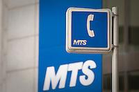 MTS / Manitoba Telecom Services Inc
