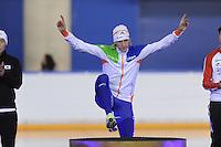 SCHAATSEN: CALGARY: Olympic Oval, 08-11-2013, Essent ISU World Cup, podium 500m, Ronald Mulder (NED), ©foto Martin de Jong