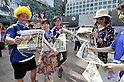 Fans Celebrate Nadeshiko Japan Victory