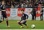 (R-L) Shinji Kagawa, Hajime Hosogai (JPN),.FEBRUARY 6, 2013 - Football / Soccer :.Kirin Challenge Cup 2013 match between Japan 3-0 Latvia at Home's Stadium Kobe in Hyogo, Japan. (Photo by Takamoto Tokuhara/AFLO)