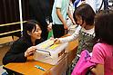 Ai Shibata, APRIL 9, 2011 - Swimming: 2011 International Swimming Competitions Selection Trial at ToBiO Furuhashi Hironoshin Memorial Hamamatsu City Swimming Pool, Shizuoka, Japan. (Photo by Daiju Kitamura/AFLO SPORT) [1045]