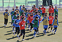 Nadeshiko Japan team training at Wakayama Camp