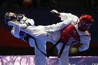 JSJ 2017 Taekwondo