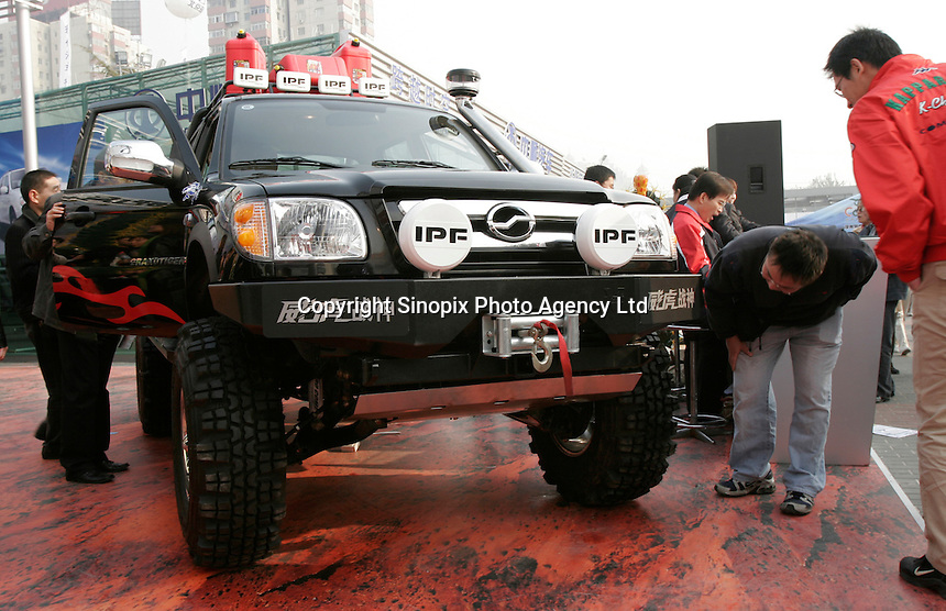 A Zhongxin Grand Tiger is shown in The Beijing International Automobile Exhibition..19 Nov 2006
