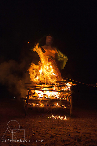 The burning of the demoness Holika in memeory of the escape of Prahlad the boy due to his devotion. Phagwa