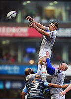 Tom Ellis of Bath Rugby rises high to win lineout ball. European Rugby Challenge Cup match, between Cardiff Blues and Bath Rugby on December 10, 2016 at the Cardiff Arms Park in Cardiff, Wales. Photo by: Patrick Khachfe / Onside Images