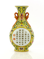 BNPS.co.uk (01202 558833)<br /> Pic: Sworders/BNPS<br /> <br /> A Chinese vase which was bought for £1 in a charity shop could sell for £80,000 because it was made for a 18th century emperor.<br /> <br /> A humble Chinese vase bought for just £1 in a charity shop in Hertfordshire has sold for a staggering £484,000 yesterday - after research revealed it was made for 18th century Chinese Emperor Qianlong.<br /> <br /> At first the lucky shopper, unaware of its significance, listed the small yellow vase on eBay - only to be inundated with messages and bids.<br /> <br /> Realising it must be valuable, he removed it from the site and took it to specialists at Sworders Fine Art Auctioneers' in Stansted Mountfitchet, Essex.<br /> <br /> They studied the 8ins tall vase and identified it as being Chinese imperial and made for the Qianlong Emperor, who reigned from 1735 to 1796.<br /> <br /> The vase sparked a bidding war, with the successful Chinese buyer paying six times the auction house's pre-sale estimate of £80,000.