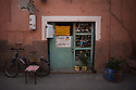 The outside of a plumber's shop in the Souk, in the Medina, Marrakech, Morocco.