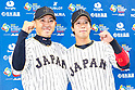 (L-R) Seiichi Uchikawa, Tetsuto Yamada (JPN), <br /> MARCH 14, 2017 - WBC : 2017 World Baseball Classic Second Round Pool E Game between Japan 8-5 Cuba at Tokyo Dome in Tokyo, Japan. <br /> (Photo by Sho Tamura/AFLO SPORT)
