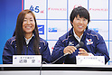 (L to R) Ai Kondo, Wakako Tabata (JPN), MAY 24, 2012 - Sailing : during the Press Conference for the Japanese sailing team of London Oiympic Games, at Ajinomoto National Training Center, Tokyo, Japan. .(Photo by Atsushi Tomura/AFLO SPORT) [1035]