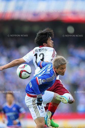 (Up-Down) Keita Goto (Yamaga), Yuzo Kobayashi (F Marinos), <br /> FEBRUARY 21, 2015 - Football / Soccer :<br /> 2015 J.League Pre-season match between <br /> Yokohama F Marinos 0-1 Matsumoto Yamaga FC <br /> at Nissan Stadium in Kanagawa, Japan. <br /> (Photo by Yohei Osada/AFLO SPORT) [1156]