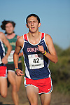 October 29, 2011; Belmont, CA, USA; Gonzaga Bulldogs runner Brent Felnagle (42) competes during the WCC Cross Country Championships at Crystal Springs.
