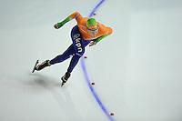 SCHAATSEN: Calgary: Essent ISU World Sprint Speedskating Championships, 28-01-2012, 1000m Heren, Sjoerd de Vries, ©foto Martin de Jong