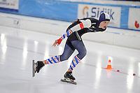 SCHAATSEN: HEERENVEEN: 05-02-2017, KPN NK Junioren, Junioren B Heren 3000m, ©foto Martin de Jong
