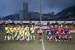 Wallsend Boys Club vs Singapore Cricket Club Tigers during the HKFC Citi Soccer Sevens on 20 May 2016 in the Hong Kong Footbal Club, Hong Kong, China. Photo by Li Man Yuen / Power Sport Images
