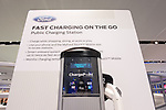 Ford ChargePoint charging station