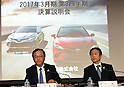 February 6, 2017, Tokyo, Japan - ?Managing Officer Tetsuya?Otake of Toyota Motor Corp. reports third-quarter fiscal 2017 results at its headoffice in Tokyo on Monday, February 6, 2017. Toyota said its group operating profit in the April-December period fell 32.5 percent from a year earlier to $12.7 billion as the yen's appreciation weighed on profitability. At right is Senior Managing Officer Shigeru Hayakawa.(Photo by Natsuki Sakai/AFLO) AYF -mis-