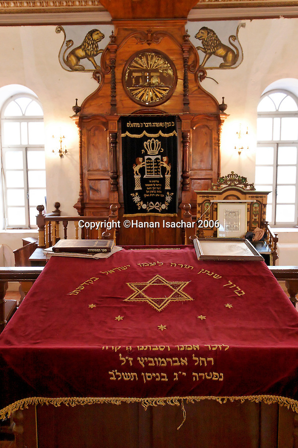 Israel, the Upper Galilee. The old Synagogue in Rosh Pina built in 1886 by Baron Rothschild