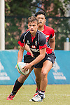 The match between Hong Kong and Singapore of the Asia Rugby U20 Sevens Series 2016 on 12 August 2016 at the King's Park, in Hong Kong, China. Photo by Marcio Machado / Power Sport Images