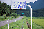 Photo shows a road side decorated with an image of an Akita Inu in Odate City, Akita Prefecture Japan. The dog was formerly known as the Odate Inu. Photographer: Rob Gilhooly