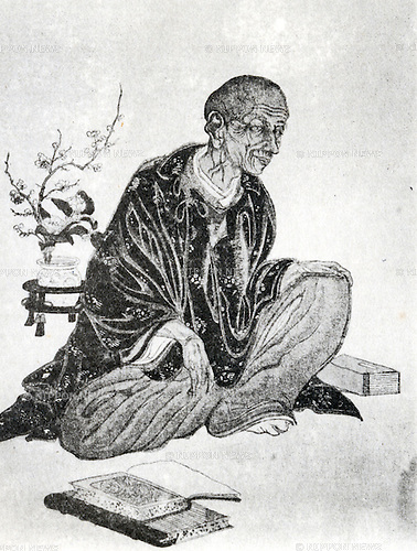 Undated - Genpaku Sugita (1733-1817) was a Japanese scholar who was known for his translation of Kaitai Shinsho (New Book of Anatomy). Kaitai Shinsho is a medical text translated into Japanese, based on the Dutch-language translation Ontleedkundige Tafelen, published in 1774.  (Photo by Kingendai Photo Library/AFLO)