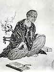 Undated - Genpaku Sugita (1733-1817) was a Japanese scholar who was known for his translation of Kaitai Shinsho (New Book of Anatomy). Kaitai Shinsho is a medical text translated into Japanese, based on the Dutch-language translation Ontleedkundige Tafelen, published in 1774.  (Photo by Kingendai Photo Library/AFLO)
