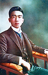 Undated Japan - Emperor Showa (1901-1989), personal name Hirohito also called Emperor Hirohito was the 124th emperor of Japan according to the traditional order, reigning from December 25, 1926, until his death in 1989. The Showa period was the longest reign of any historical Japanese Emperor, encompassing a period of tremendous change in Japanese society.  (Photo by Kingendai Photo Library/AFLO)