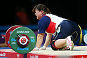 2012 Olympic Games - Weightlifting - Women's +75kg