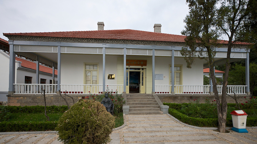 Inspector General's Summer Bungalow, Yantai (Chefoo) In 2008.