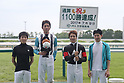 Horse Racing : Chukyo 9R at Chukyo Racecourse