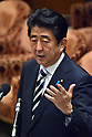Japanese Diet lower house session on Monday, July 14, 2014